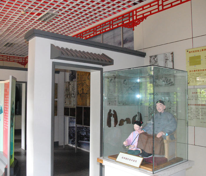 Living Custom Exhibition for Government Officials of Qing Dynasty